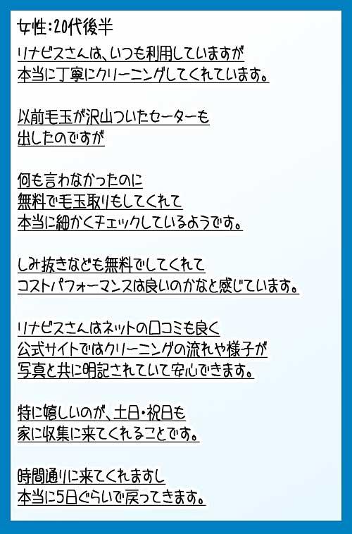 20161005-02